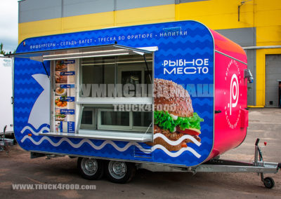 Прицеп Vision - рыбное меню, мобильное кафе, точка быстрого питания.